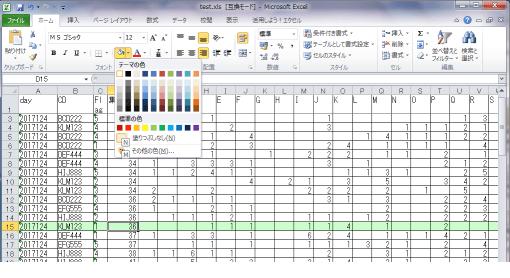 Excel iro2