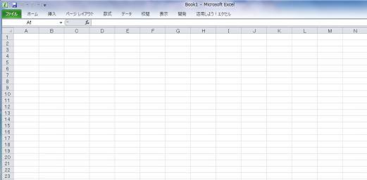 Excel ribbon無