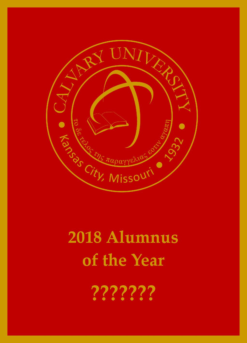 Seeking Nominations for 2018 Alumnus of the Year