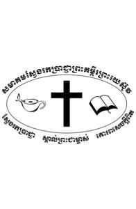 Seeking the Wisdom of Jesus Videos