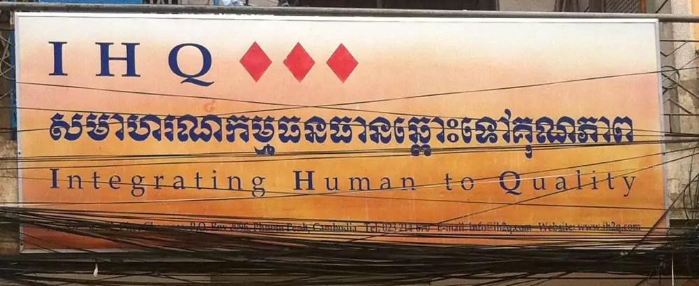 Integrating Human to Quality