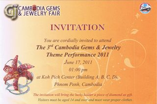 Jewellery exhibition invitation card inviview international pavilion at 4rd cambodia gems jewelry fair 2017 invitation stopboris Choice Image