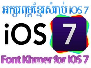 How to install Khmer Unicode on your iPhone, iPad and iPod