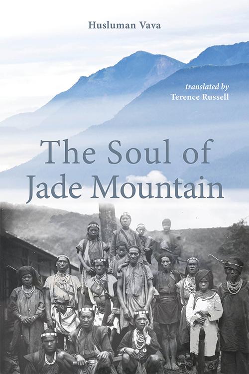 The Soul of Jade Mountain Husluman Vava