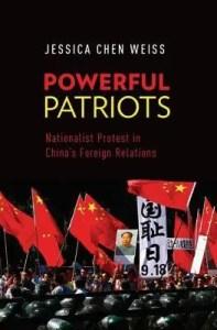 Powerful-Patriots