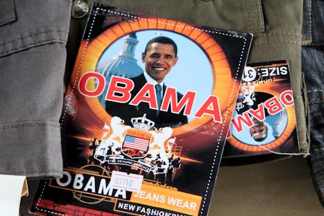 Obama Jeans in Rwanda