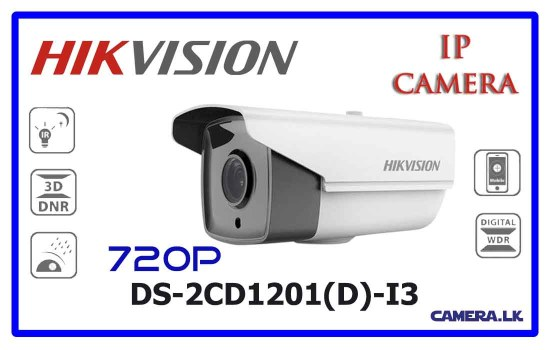 DS-2CD1201(D)-I3 - Hikvision Network Camera