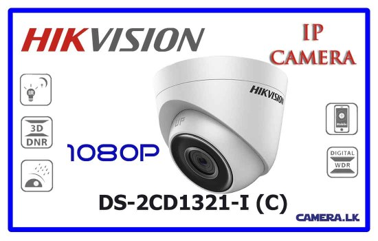 DS-2CD1321-I (C) - Hikvision Network Camera