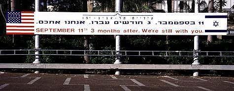 isra911wewithua