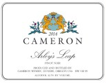 2014 Arley's Leap Pinot noir label