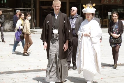 Wedding at the meji shrine