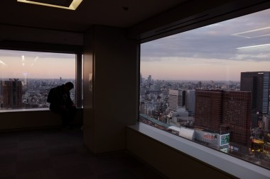 View from NIKON service centre in Shibuya