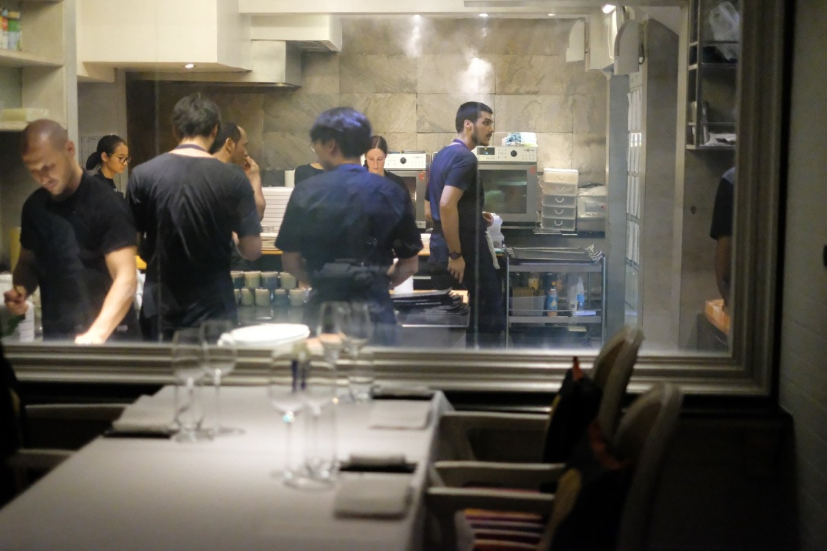 The Gaggan experience
