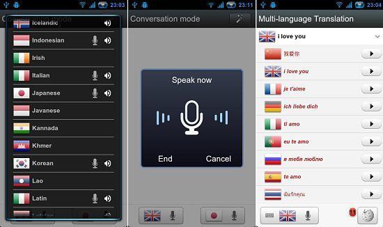 Voice Translator: Una de las mejores aplicaciones traductores de idiomas en Android e iOS