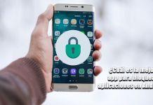 Mejores aplicaciones para bloquear aplicaciones en smartphone Android