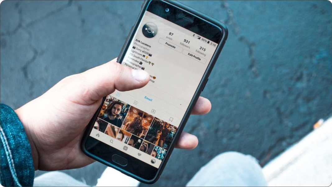Cómo saber quien te deja de seguir en Instagram