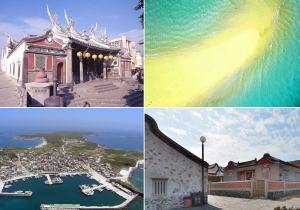 澎湖旅遊景點