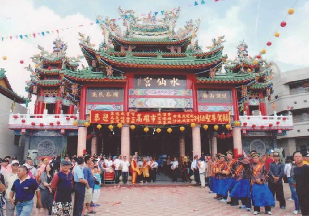 澎湖王船祭