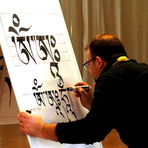 Master Fibonacci Campane Tibetane Torino