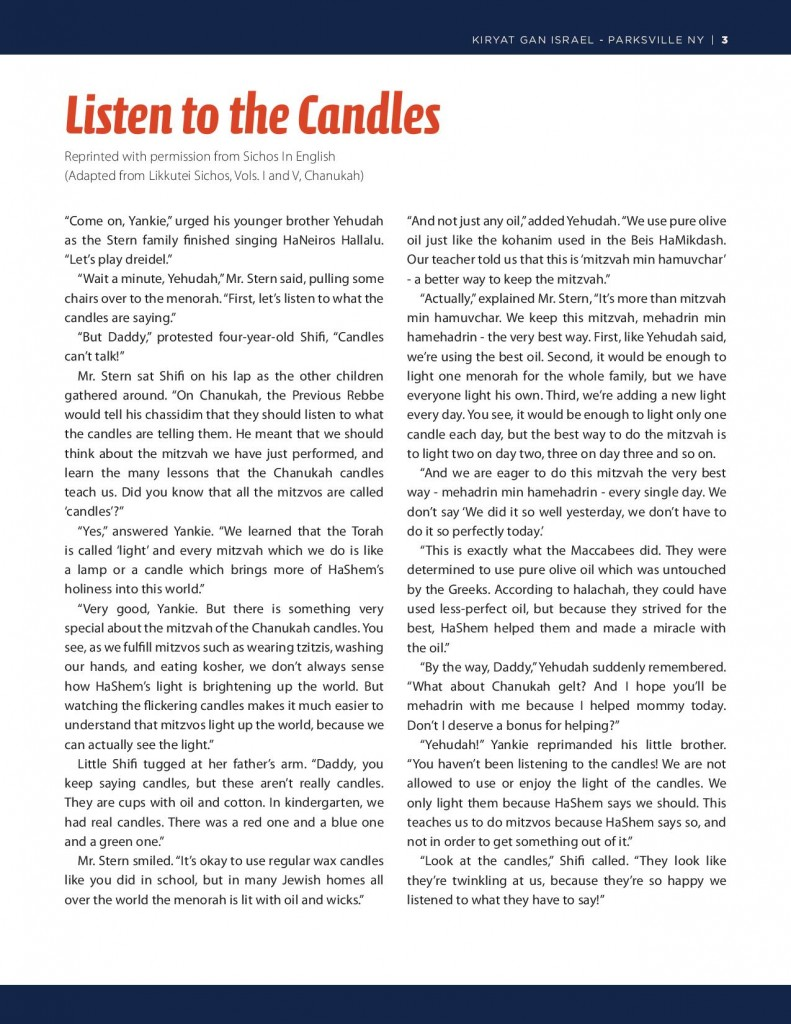 CGI_Newsletter_Chanukah_5774-page-003