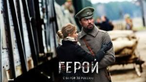 Ischia Film Festival - The heritage of love