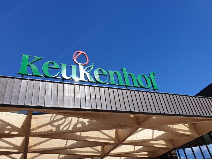 Keukenhof main entrance sign