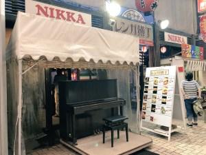 小樽,ピアノ,レンガ横丁