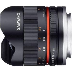 Samyang 8mm f2.8 UMC II Fisheye Lens - Fujifilm Fit