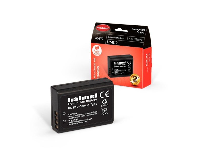 1596024462544 E10Pack and battery
