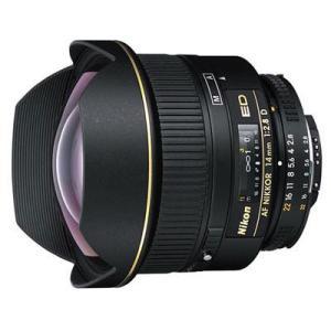 Nikon 14mm f2.8 D AF ED Lens