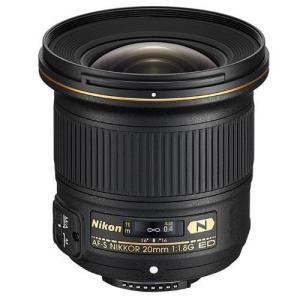 Nikon 20mm f/1.8G ED AF-S Lens