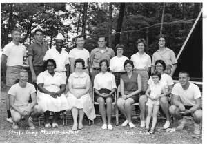 1964 Summer Staff