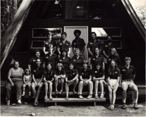 1981 Staff cropped