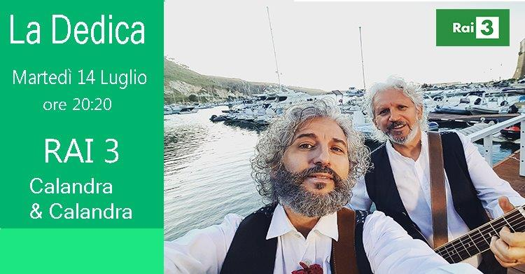 Calandra & Calandra: la storia del duo alcamese pop folk, star di Youtube, approda sulla tv nazionale grazie ad una serenata (Video)