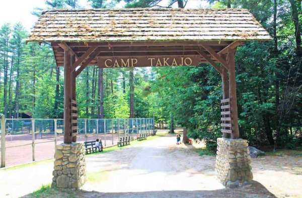 The Arch at Camp Takajo for Boys in Naples, Maine