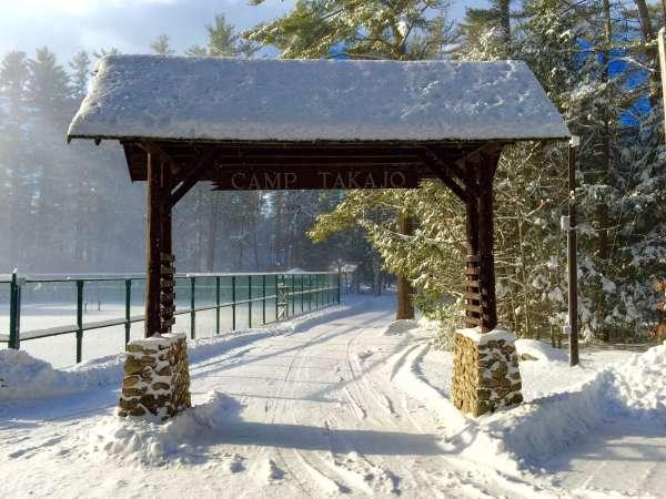 Takajo Arch in Winter Snow 2016