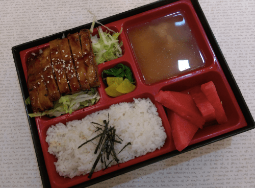 Vegetarian Japanese Unagi Bento Set with Japanese Rice - $12