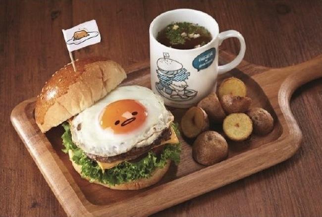 gude-burger-1