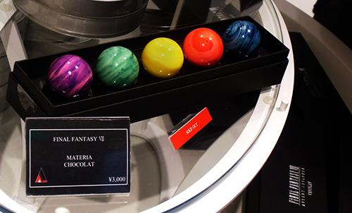 materia-chocolate-ff7