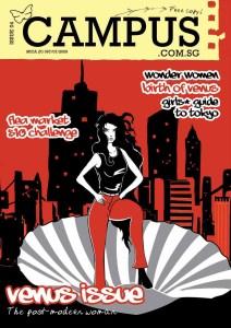 Campus Magazine Issue 15