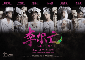 Nine Years Theatre Presents: Lear Is Dead @ Drama Centre Theatre | Singapore | Singapore
