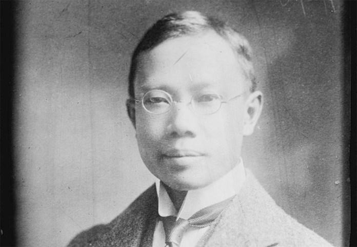 Epidemiologist Wu Lien-teh