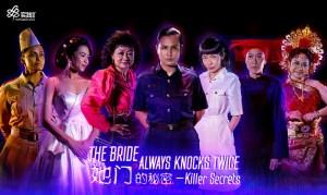 The Bride Always Knocks Twice - Killer Secrets (The Theatre Practice) @ Online/Hotel Soloha