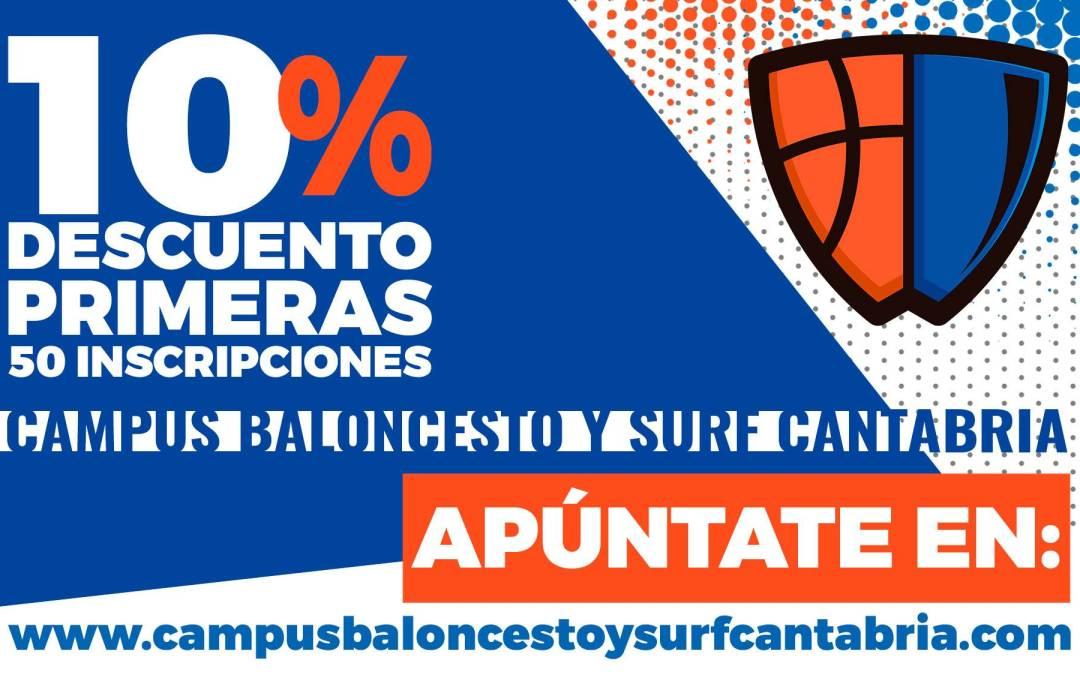 Apúntate al Campus Baloncesto y Surf Cantabria