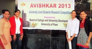 pccoe-team-wins-avishkar-2013