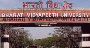 Bharati-Vidyapeeth-Pune-University-Gate-College-Review-by-Campus_times_pune.