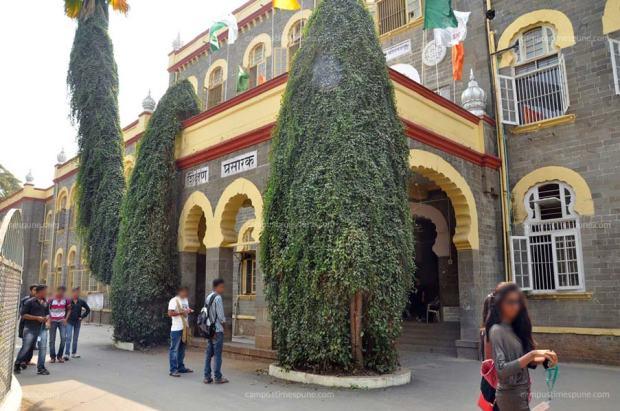 SP College Pune Campus Building