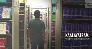 Kaalayatram-Shortfim-Poster-Library