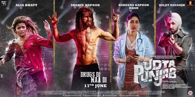 udta-punjab-movieposter-review
