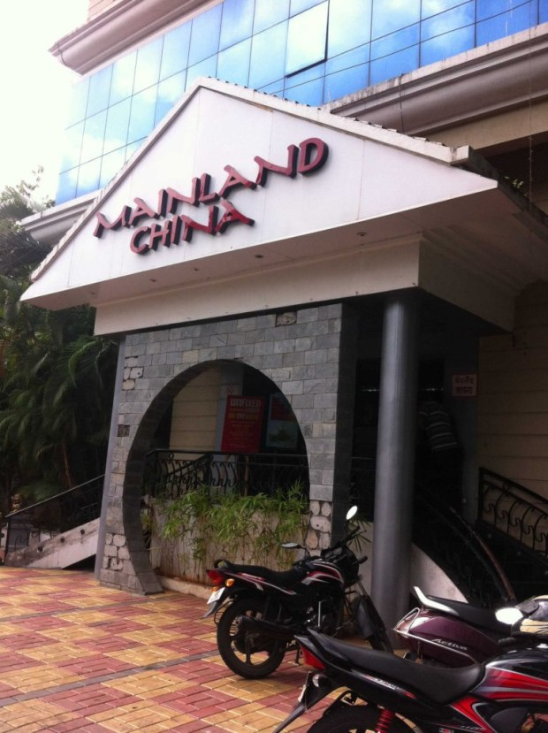 mainland-china-aundh-places-to-hangout-pune